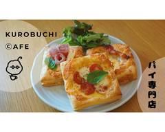 大宮で話題のパイ専門店 クロブチカフェ kurobuchicafe