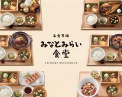 お食事処 みなとみらい食堂 Minatomirai Shokudo