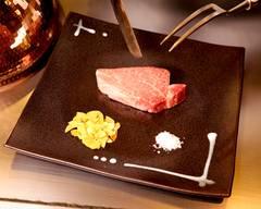 和牛ステーキ 竹田屋 海浜幕張店 Wagyu Steak Takedaya Kaihinmakuhari-ten