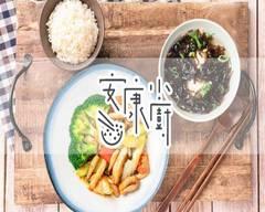安康小廚 Healthy Chinese