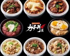 ガチでうまい「ガチ丼屋」保木間店 Gachidonya HOKIMA