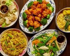 Kuchnia Azjatycka HANOI