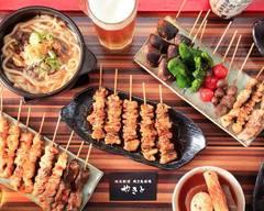 【絶品鶏料理‼】 池尻駅前焼鳥酒場やきと ikeziriekimae yakitorisakaba yakito