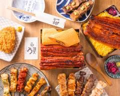 鰻重・たっぷり海鮮丼・お得丼 うなぎ串料理 う頂天