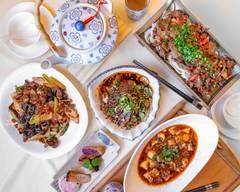 South Silk Road Chinese Restaurant 云之南