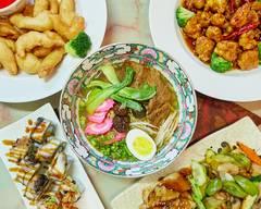 China Pagoda Restaurant