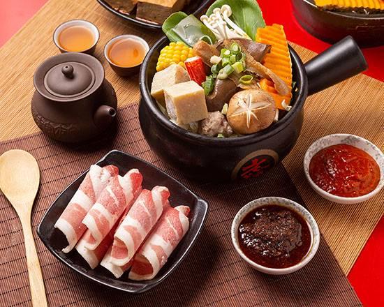 老先覺麻辣窯燒鍋 台北農安店