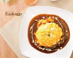 ふわとろオムライス専門店 エッグキッチン 新宿店 Egg Kitchen SHINJUKU