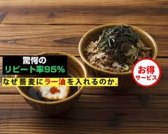 なぜ蕎麦にラー油を入れるのか。小川町店 nazesobanira-yuwoirerunoka.ogawamachiten