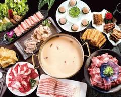 撈王鍋物料理  ATT 4 FUN