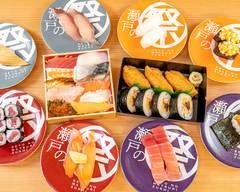 瀬戸の祭寿し兵庫町店 Seto Festival Sushi Hyogocho