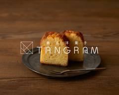 【パウンドケーキの人気店】東京洋菓子TANGRAM Tokyo Yogashi TANGRAM(Pastry)