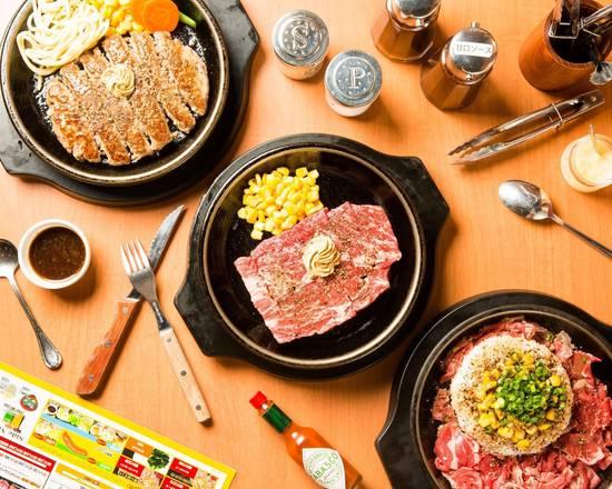 ペッパーランチ 大宮ラクーン店 Pepper Lunch Omiya Rakuun