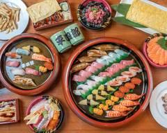 廻転寿司平四郎 大手町店 Sushi Heishirou Otemachi