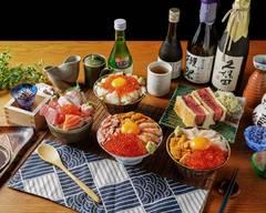 魚君海鮮丼專門店