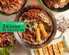 雲南人家風味餐廳