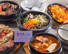 梨花苑韓國料理 Korean Garden Restaurant