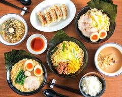 横浜家系ラーメン 練馬商店 Pork bone soup ramen Nerima Shoten