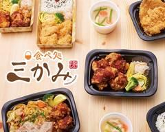 燦々三かみ 南池袋店  Sansan Mikami Minami Ikebukuro