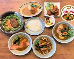 スープカレーレストラン剛家 谷山本店 Soup Curry Restaurant GO-YA