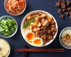 台湾ルーロー飯 魯肉飯店 代々木店