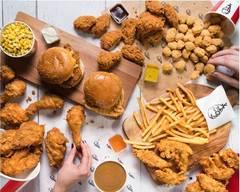 KFC (1026 Wonderland Road South)