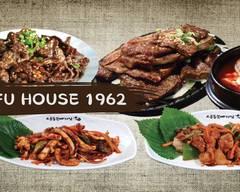 Tofu House 1962
