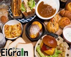 石窯ベーカリー&ダイナー アイグラン Stone Oven Bakery & Diner EiGrain
