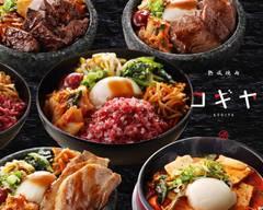韓国熟成焼肉 コギヤ 仙台店 Koreanagedyakiniku Kogia Sendai