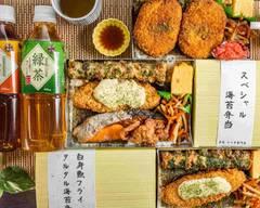 赤坂のり弁専門店