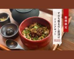 数量限定の朝仕込み豚汁とだし茶漬けのお店 麹と米と味噌  Koji to Miso to Kome