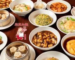テレビ出演多数の中華料理店 焼賣太樓 (しゅうまいたろう) OAP店