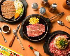 ペッパーランチ 新小岩店 Pepper Lunch Shinkoiwa