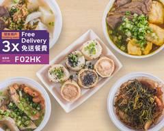 祥興記上海生煎包 Cheung Hing Kee Shanghai Pan-fried Buns (尖沙咀 Tsim Sha Tsui)