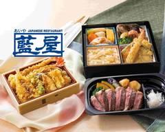 藍屋日本料理 台南南紡店