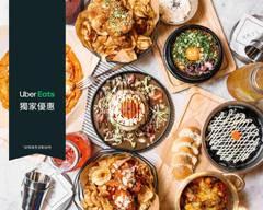 katz複合式韓式料理