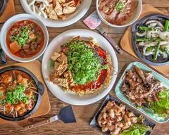 お好み焼 鉄板焼 みつ okonomiyaki teppanyaki mitsu