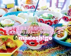 アボカド屋マドッシュ・ゴー コマザワ店  Avocado Dishes Madosh GO Komazawa
