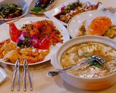 Szechuan First Restaurant