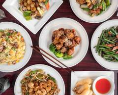 No.1 Chinese Restaurant