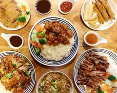 Tops China Restaurant