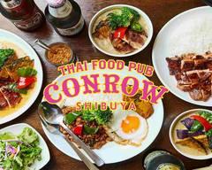 タイ料理コンロウ渋谷THAI FOOD CONROW SHIBUYA