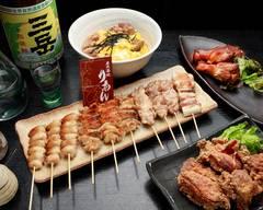 炭火串焼 りあん Sumibikusiyaki rian