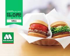 モスバーガー 福山川口店 Mos Burger Fukuyama Kawaguchi