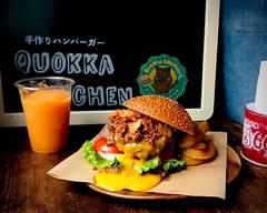 手作りハンバーガー Quokka kitchen