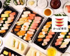かっぱ寿司  川崎市ノ坪店 Kappa Sushi Kawasaki Ichinotsubo