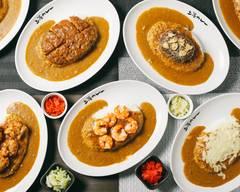 上等カレー 秋葉原店 Joto Curry Akihabara