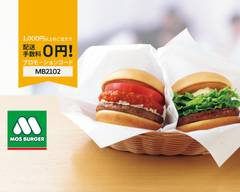 モスバーガー 西鉄久留米駅前店 Mos Burger Nishitetsu Kurume Station