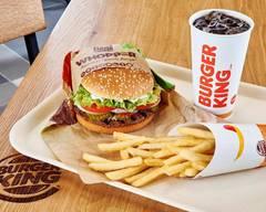 バーガーキング 博多駅筑紫口 Burger King