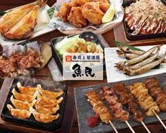 寿司と居酒屋 魚民 新宿西口総本店